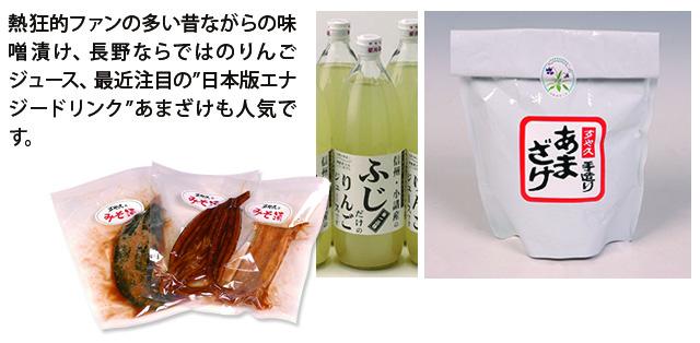 山吹味噌直売店酢久商店ページ
